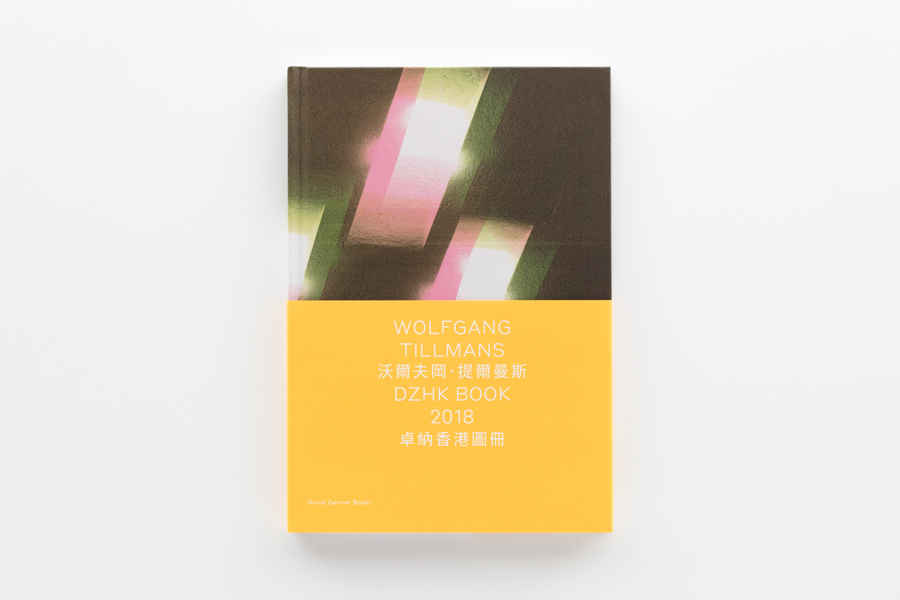 DZHK Book 2018, David Zwirner Books, 2018